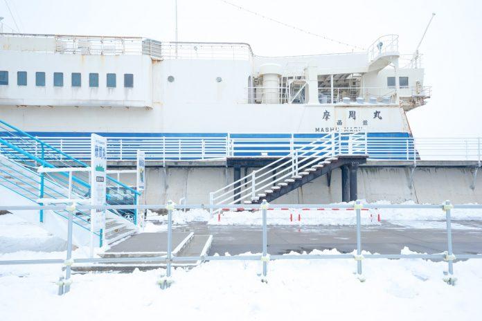photo by kosublog.com