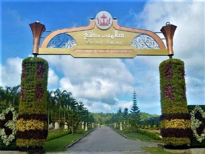 Brunei, Agro Technology Park