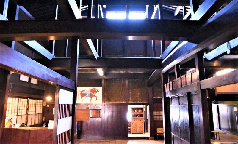 Wisata Kusakabe Folk Crafts Museum
