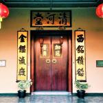 Medan, Tjong A Fie Mansion-Pintu Utama